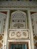 Aminov house in Bukhara – הספרייה הלאומית