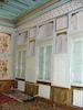 Iohiel Iskhakov House in Samarkand – הספרייה הלאומית