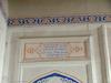 Hotel in a former Jewish House at 17 Husaenov St. in Bukhara – הספרייה הלאומית