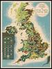 הממלכה המאוחדת של בריטניה הגדולה וצפון אירלנדיה;אוצרות הטבע והתעשיה – הספרייה הלאומית