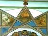 Beit Tefilah Benyamin Synagogue in Chernivtsi - Ceiling – הספרייה הלאומית