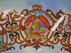Synagogue in Novoselytsia - Psalm 150 – הספרייה הלאומית