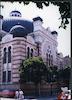 Synagogue in Sofia – הספרייה הלאומית