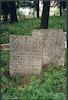 Jewish cemetery in Frampol – הספרייה הלאומית