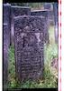 Jewish cemetery in Siret – הספרייה הלאומית