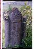 Jewish cemetery in Fălticeni (Falticsén) – הספרייה הלאומית