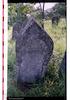 Jewish cemetery in Gura Humorului (Gura Humora) – הספרייה הלאומית