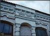 Hevre Tehilim Synagogue in Borisov – הספרייה הלאומית