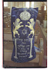 Torah mantle donated by Haya Wollok for recovery of her daughter – הספרייה הלאומית