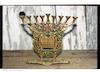 Hanukkah lamp – הספרייה הלאומית