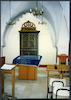 Menahem Zion Synagogue in Jerusalem, interior Interior – הספרייה הלאומית