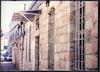 Beit Yitzhak Synagogue in Jerusalem Interior – הספרייה הלאומית