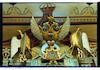 Craftsmen's (Tailors') Synagogue in Târgu Neamț, Torah ark Torah ark – הספרייה הלאומית