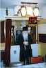 Ha-Rav David Landman Synagogue in Netanya Interior – הספרייה הלאומית