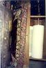 Torah ark, Old Congregation Synagogue (Kahal Kadosh Yashan) in Ioannina – הספרייה הלאומית