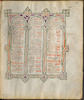 Munich Sephardi Massoretic Bible Fol. 17v – הספרייה הלאומית