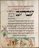 The Tegernsee Haggadah Fol. 11 – הספרייה הלאומית