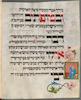 The Tegernsee Haggadah Fol. 17v – הספרייה הלאומית