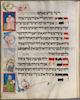 The Tegernsee Haggadah Fol. 18 – הספרייה הלאומית