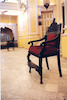 Elijah's chair – הספרייה הלאומית