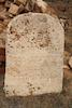 Jewish sector of the cemetery in Barguzin – הספרייה הלאומית