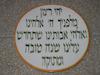 Set for Rosh Ha-shanah, 2005 – הספרייה הלאומית