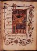 Barcelona Haggadah Fol. 21v – הספרייה הלאומית