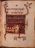 Barcelona Haggadah Fol. 59v – הספרייה הלאומית