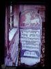 Jewish cemetery in Botoşani - photos of 1968 – הספרייה הלאומית