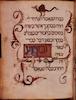 Barcelona Haggadah Fol. 48 – הספרייה הלאומית
