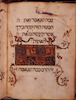 Barcelona Haggadah Fol. 49v – הספרייה הלאומית