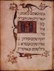 Barcelona Haggadah Fol. 50 – הספרייה הלאומית