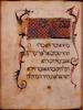 Barcelona Haggadah Fol. 52 – הספרייה הלאומית