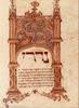 Leipzig Mahzor Fol. 74v (Vol. 2) – הספרייה הלאומית