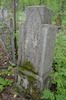 Jewish sector of the cemetery in Tomsk – הספרייה הלאומית