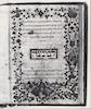 Parma Psalter of the 15th century Fol. 27v – הספרייה הלאומית