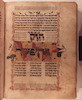 Parma Joseph Hasofer Bible Vol. I, Fol. 206v – הספרייה הלאומית