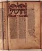 Parma French Siddur Fol. 32v – הספרייה הלאומית