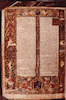 Casanatense Florentine Bible Fol. 4 – הספרייה הלאומית