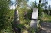 Jewish cemetery in Irkutsk – הספרייה הלאומית