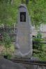 Jewish sector of the cemetery in Khabarovsk – הספרייה הלאומית