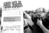 Arie Zuker fights for bigger budget for needed like eldery and poor cititzens of Tel Aviv – הספרייה הלאומית