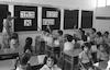 Classroom A grade – הספרייה הלאומית