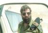 Commander of the Central Region General Amram Mitzna.