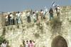 יום השנה לאיחוד ירושלים.: