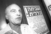 An emergency meeting was called by the Histadrut Union after the Court prohibited the Histadrut to strike – הספרייה הלאומית