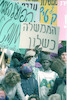 About 1200 people came from Nazaret to Jerusalem to demonstrate outside prime minister's office to cry out of – הספרייה הלאומית