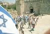 The faitfull of the Temle Mt. demonstrated as they were refused to enter the Temple Mount.
