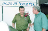Chief of Staff Ehud Barak visited the IDF Radio Stationthe Galei Tzahal.:
