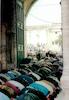 סיום הרמדאן – הספרייה הלאומית